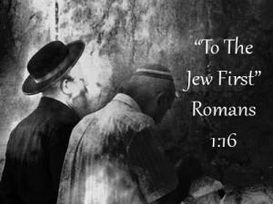 Jew 1st~