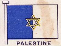 флаг палестины в 1939 году был еврейским 2
