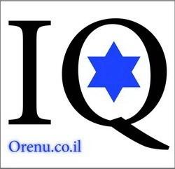 Еврейский интелект