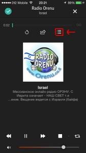 Radio_Orenu_appl_05