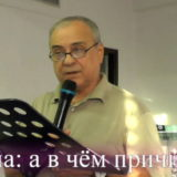 Лев Фалькович