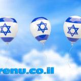 Love_Israel