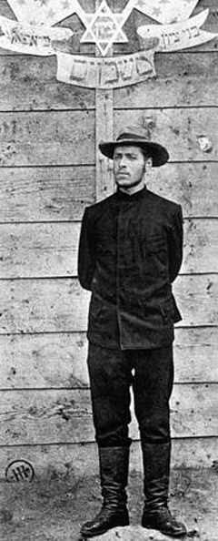 Иосиф Трумпельдор в японском плену.