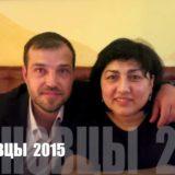 Chernovci_2015