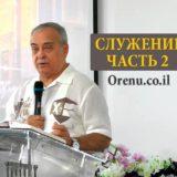 Lev Falkovich